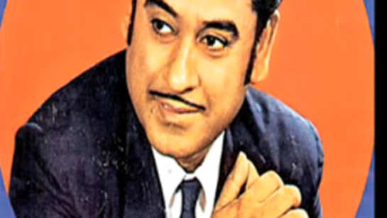 Kishore Kumar stalked Lata Mangeshkar?