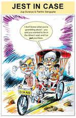 Lalu Yadav-Nitish Kumar