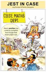 Maths Board Exam