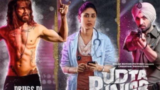 Udta Punjab: Promo title song video