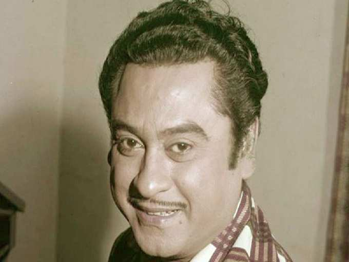 Kishore Kumar: Some funny antics of his life    The Times of India