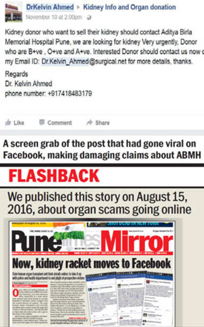 Cops to tackle fake post alleging ABMH organ scam