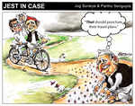 Mulayam's 'strategy' for SP-Cong alliance