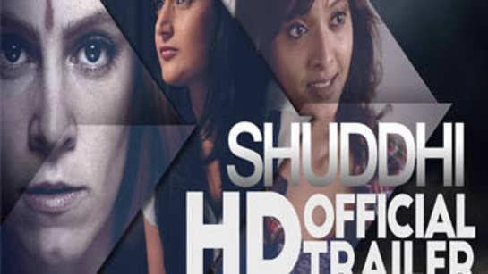 Shuddhi - Official Trailer