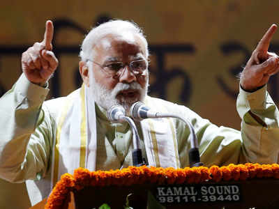Elections results 2017: PM Narendra Modi's victory speech at