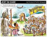 Return of Jat quota