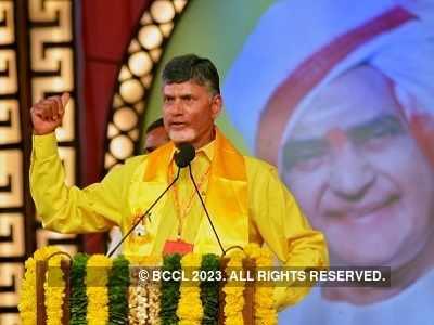 Telugu Desam Party: Telugu Desam Party turns 36, picks up