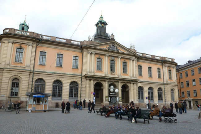 Image result for nobel museum stockholm