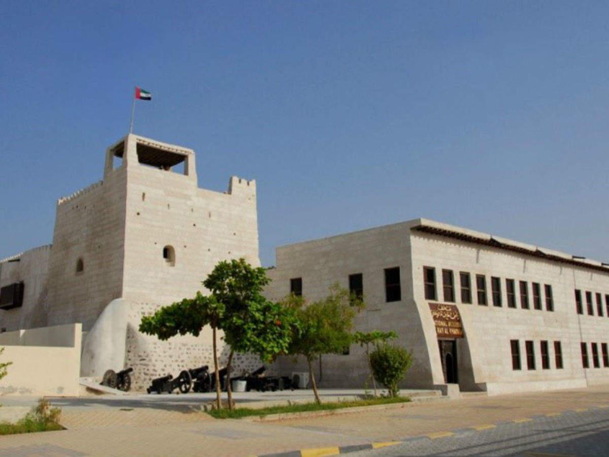 Ras al-Khaimah National Museum
