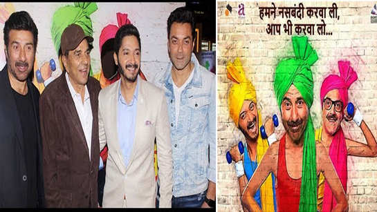 Sunny, Bobby Deol, Shreyas Talpade launch the trailer of 'Poster Boys'