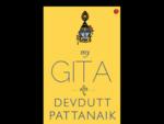 """My Gita"" by Devdutt Patnaik"