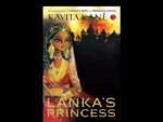 """Lanka's Princess"" by Kavita Kane"