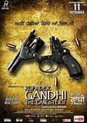 Rupinder Gandhi The Gangster?