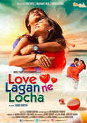 Love Lagan Ne Locha