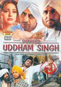 Shaheed Uddham Singh