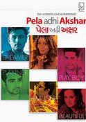 Pela Adhi Akshar