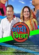 Gopi Bhina