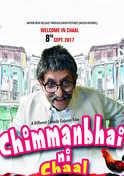 Chimmanbhai Ni Chaal
