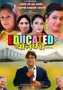 Educated Binani