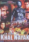Ek Aur Khal Nayak