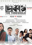 Choukath The Threshold