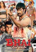 Bhai - The Lion
