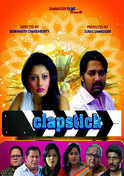 Clapstick