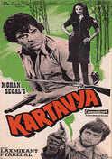 Kartavya