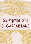 61 Garpar Lane