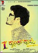 1st Rank Raju