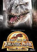 Lost War Of Jurassic Park