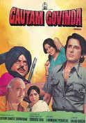 Gautam Govinda