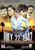 July 22 1947