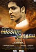 Mission 36 Garh