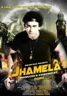 Jhamela