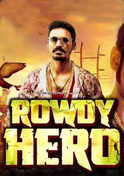 Rowdy Hero