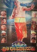 Bhagavad Sri Ramanuja