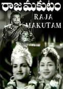 Raja Makutam