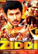 Ek Ziddi - The Real Fighter