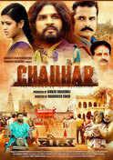 Chauhar