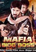 Mafia Bigg Boss