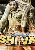 ACP Shiva