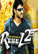 The Return Of Rebel 2