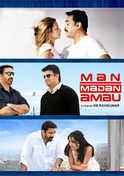 Manmadhan Ambu