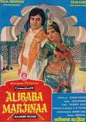 Alibaba Marjinaa