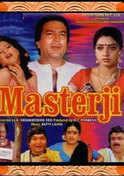 Masterji