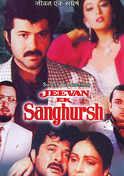 Jeevan Ek Sanghurs