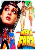 Mera Farz
