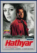 Hathyar: Face to Face with Reality