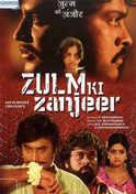Zulm Ki Zanjeer